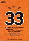 33tirasi