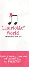 Charlotte_4
