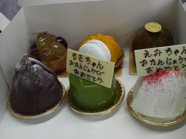 増田恵美でございます。